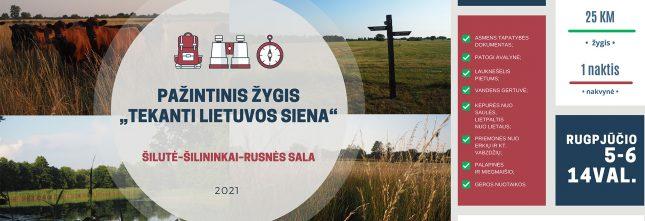 """Pažintinis žygis """"tekanti Lietuvos siena"""""""